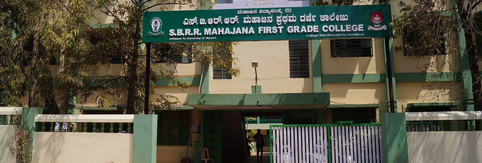 College-Front-Gate